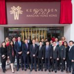 Kew Green celebrate successful year with HK CTS