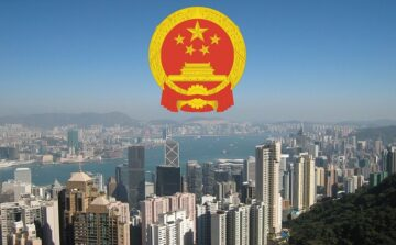 Chinese security take over Hong Kong hotel