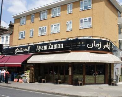 Ayam Zaman are celebrating Ramadan without breaking  or chipping any plates!